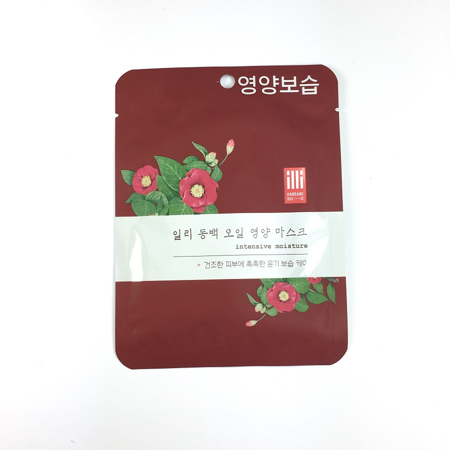 Camellia Oil Nourishing Mask